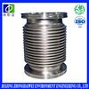 metallic bellows expansion joint