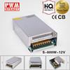600W 12V 50A power supply constant voltage