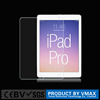 2015 Top Band VMAX!0.20mm 2.5D 9H Ultra clear Anti-shock Super High Quality Tempered Glass Screen Protector for iPad Pro 12''