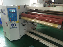 HJY-FJ01 perfect accuracy exported ce standard nonwoven roll rewinder