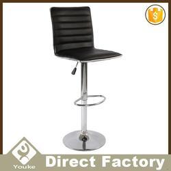 Novel simple style seat five star base bar chair