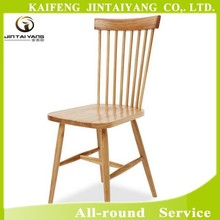 2015 new style hot sale wooden chair weight