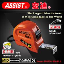ASSIST brand ABS 5m meter /metric depth water steel tape measure