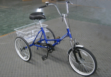 hot sale new model 20 inch nexus 3 speed foldable handicapped tricycle/china cheap tricycle/trike for old people