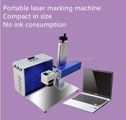10w Small optical fiber laser marking machine, portable optical fiber laser marking machine China factory direct sale
