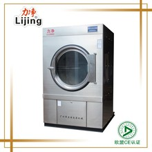 100kg Lijing Drying machines for hotels, restaurants, hospitals and dyeing industries--Jason(whatsapp:+8613760809236)