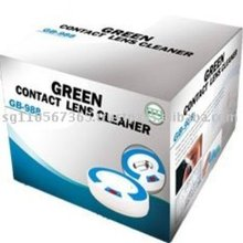 BringNew GB-988 Green Contact Lens Ultrasonic Cleaner