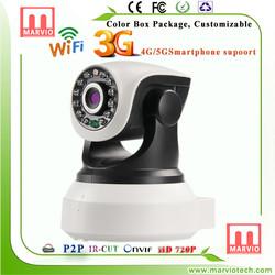 Marvio ip pan tilt wifi camera 320 Series new product automation c mara anti-lighting