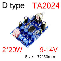 Mayaha scheme Class-D digital power amplifier plate fever 2*20W DC9-14V much better than TA2024 with the function of amp