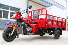 Best 250CC three wheel motorcycle,cargo tricycle for sale