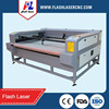 FL-1610 home automatic fabric cutting machine price