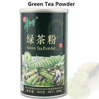 Fruit Drink Green Tea Powder Natural Flavor for bakery product 500g