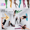 Women's 80 Denier Semi Opaque Solid Color Footed Pantyhose Tights
