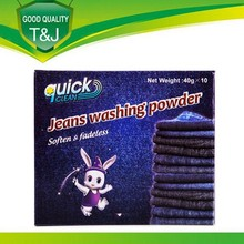 Eco-friendly Household,Non-phosphorus Quick Clean clothes and Jeans washing powder