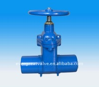 Resilient Wedge Gate Valve Plain End, PN10/16