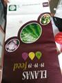 Venta al por mayor bopp laminado pp tejida 50 kg fertilizantes plastic bag / urea fertilizantes precio 50 kg bolsa, desechable empaque de fertilizantes ba