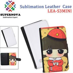 Sublimation Galaxy S3 MINI Leather Case