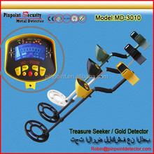 MD 3010 ii raider altın çin metaldetector üreticisi- Çin markası elini tutun altın dedektörü yeraltı metal detektörü