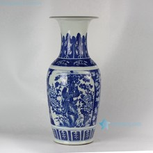 RYLU49-A 26.5inch Blue and White Hand painted Medallion Floral Bird Porcelain Vases