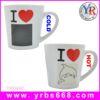 Printing logo amazing color change mug gifts corporate gift trophy memento/corporate gift set