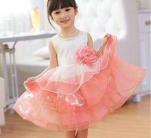 South Korea Diamond Yarn Bud Weeding Party Dress