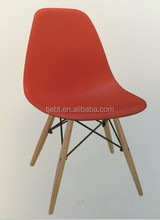 Hot Selling Modern Leisure Chair WP-02 eames chair ABS/PP+Beech Wood Base