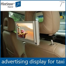 Motion activated advertising 7 inch usb car video player