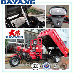 2015 ccc water cooled tipper three wheel motocycle for sale