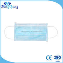 Disposalbe surgical face mask for medical/lab use