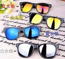 2014 hot cheap printing custom logo sunglasses