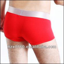 king style underwear