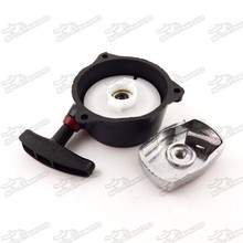 Mini Moto Parts Petrol Scooter 33 43cc Engine Pull Starter With Powl Claw