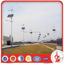 Hybrid 500w Wind & Solar Residential 500w Wind Turbines