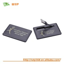promotion business card 250gb usb flash drive