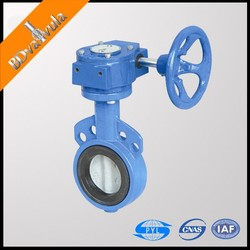 price butterfly valve wafer butterfly valve gear operated DN40-600