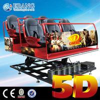 6dof motion platform high quality 5D cinema