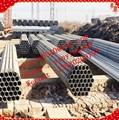 St37-2 andamio RHS pre galvanizado de acero de soldadura por peso por metro