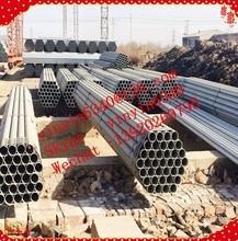 ST37-2 Scaffold RHS pre galvanized welding steel pipe weight per meter
