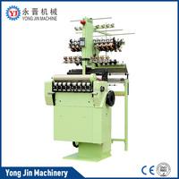 High efficiency rug weaving loom for wholesale