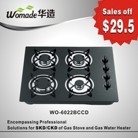 portable camping gas cooker,tempered glass 4 burner gas stove