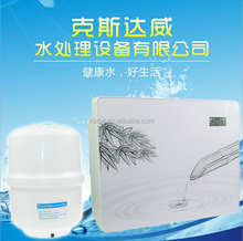 5 stage water purifier RO water filter system
