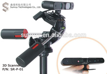 Hand held 3D scanner portable 3d scanner for 3d printer