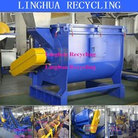 500-2000kg/h commercial washing machine used for pp pe film plastic bags