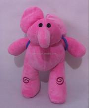 Ali, the elephant doll Plush toys 30 cm