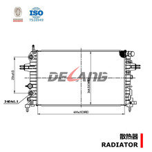 High performance Auto Radiator manufacturer for SATURN ASTRA 13145210( DL-B202A)
