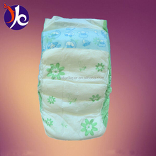 wholesale 2015 new product PE film diaper changing pad