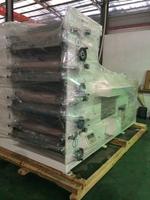 RY-850 nail art printing machine