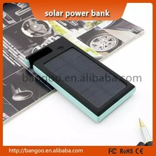 OEM solar mobile phone charger/15000mah waterproof mobile solar charger