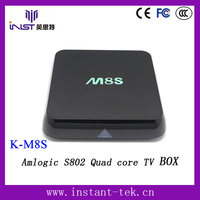 chipped tv box android, quad core 2G/8G M8 plus kodi dual band wifi android tv box M8s iptv box