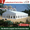 hot sale weddint tent with stage and truss housing fair exhibition tent